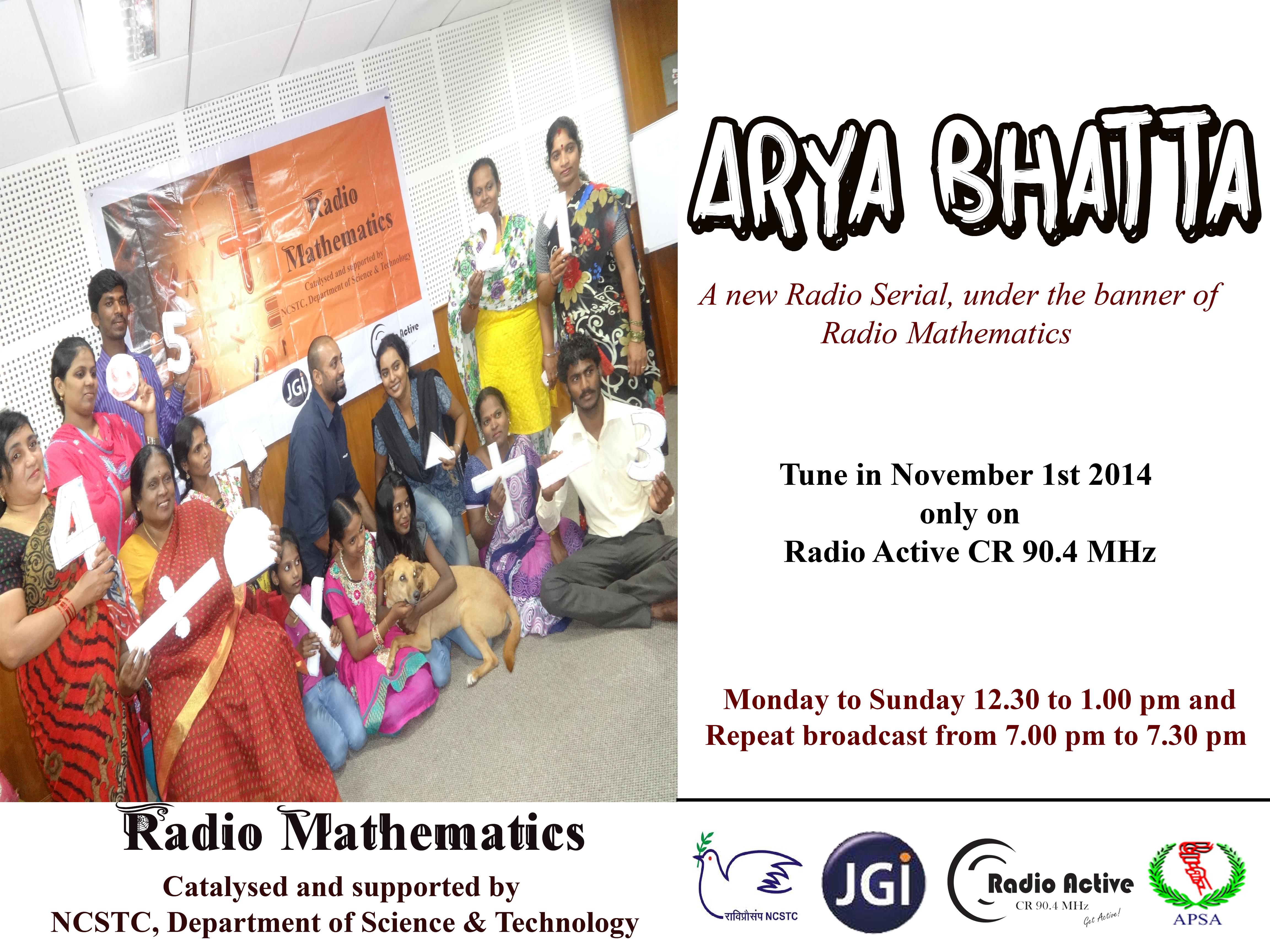 arya-bhatta-family