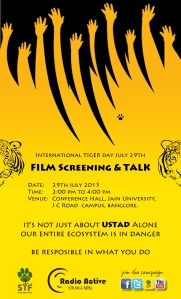 ITD poster (1)