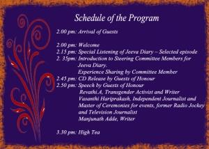 16th Pragram Invition backside