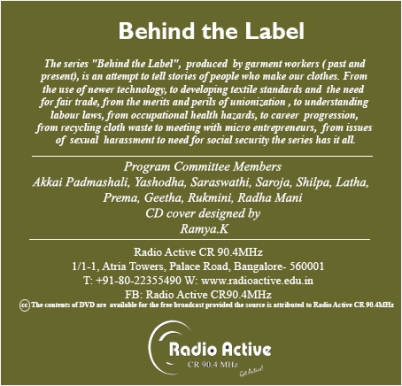 Garment workers-CD back side