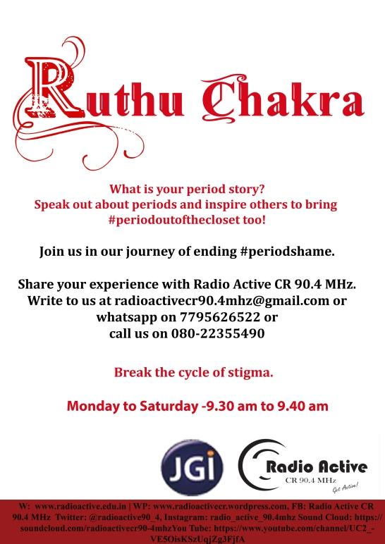 Ruthu Chakra Poster