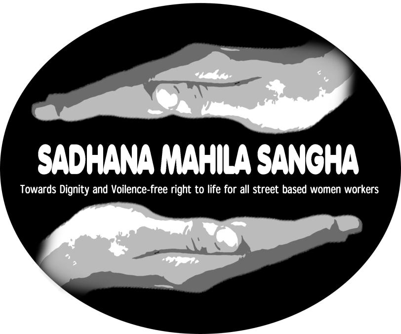 Logo of Sadhana Mahila sangha